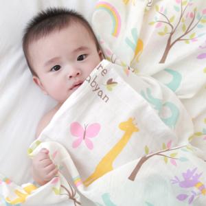 Natural (Bamboo Gauze Blanket)