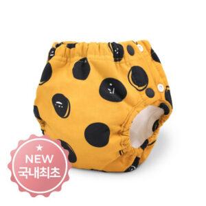 Pants Diaper Dot Yellow