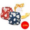 All In One diaper ซื้อ 3 ชิ้น 2,100฿
