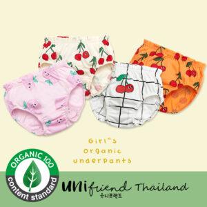กางเกงในเด็ก 20SS/Peach&Cherry Panty girls