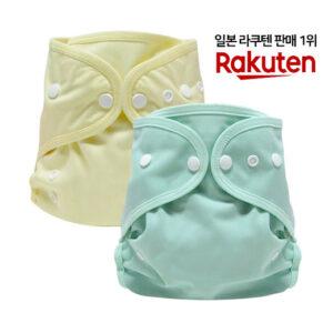 Pocket Diaper – Snap Button